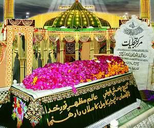Data Ganj Bakhsh Lahore