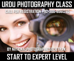Urdu Photography Classes In Pakistan