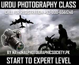 Photography Training Classes In Pakistan