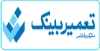 Tameer Bank Limited Logo