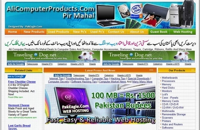 Ali Computer Products Pir Mahal - Pakistan