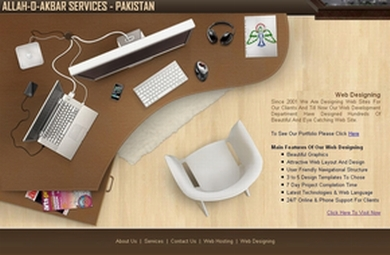 Allah-o-Akbar Services Center - Pir Mahal - Punjab - Pakistan