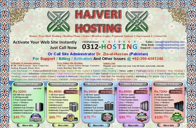 Hajveri Web Site Hosting Powered By DataGanjBakhsh.Com