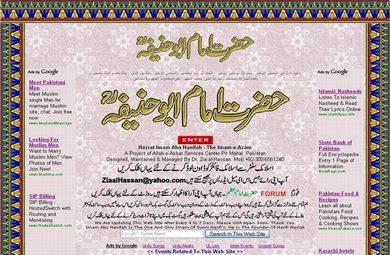 A Web Site Abut Great Hanfi Imam , Hazrat Imam Abu Hanifah
