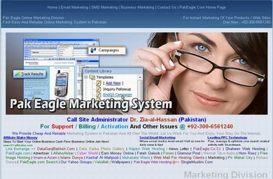 PakEagle.Com Marketing System