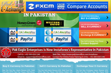 Pak Eagle E Currency Exchange