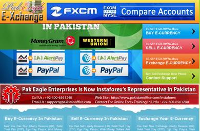 Pak Eagle E Currency Exchange